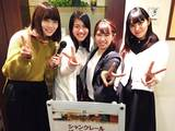 株式会社シャン・クレール 高崎エリアのアルバイト情報