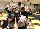 株式会社シャン・クレール 神戸エリアのアルバイト情報