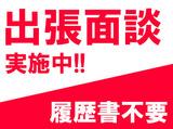株式会社ヒト・コミュニケーションズ 浜松営業所 ※勤務地:磐田市のアルバイト情報