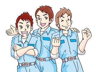 フジアルテ株式会社 熊本営業所のアルバイト情報