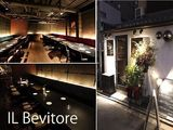 IL Bevitore(イルべヴトーレ)のアルバイト情報
