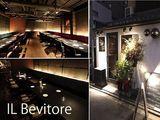 IL Bevitore(イルべヴトーレ)のアルバイト情報