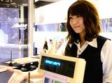 カラオケの鉄人 二俣川店のアルバイト情報