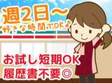 セブンイレブン八山田店のアルバイト情報