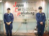 ジャパン・カーポリッシング株式会社 / 勤務地:新宿伊勢丹パーキング内洗車コーナーのアルバイト情報