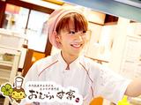 おむらいす亭 ゆめタウン大牟田店のアルバイト情報