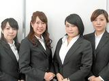 株式会社ポータル(九電工グループ) のアルバイト情報