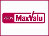 マックスバリュ 三萩野店のアルバイト情報