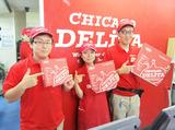 シカゴピザ 宇部店のアルバイト情報