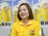 キリンビール株式会社 採用事務局のアルバイト情報