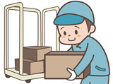 株式会社ジョブクルー ※勤務地:岡崎市宇頭町のアルバイト情報