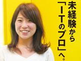 メディアファイブ株式会社 福岡本社のアルバイト情報