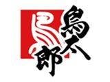 株式会社鳥太郎のアルバイト情報