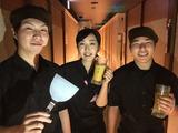 赤から 京都あじびる店のアルバイト情報