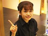 赤から 京橋駅前店のアルバイト情報