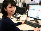 株式会社あとらす二十一[勤務地:渋谷周辺]/webkk825のアルバイト情報