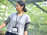 バタフライ中野 [文京区エリア]のアルバイト情報