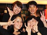 あじと 福岡赤坂店のアルバイト情報