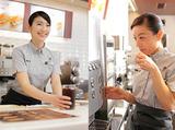 ドトールコーヒーショップ JR岡山駅店のアルバイト情報