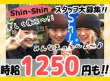 博多らーめん Shin Shin(シンシン)KITTE博多店のアルバイト情報