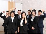 株式会社シンエイのアルバイト情報