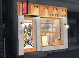 DiPUNTO(ディプント) 御徒町店 ※3月1日OPENのアルバイト情報