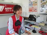 ニッポンレンタカー 戸塚駅前営業所のアルバイト情報