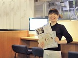 和カフェ yusoshi chano-ma(ユソーシ チャノマ) 上野のアルバイト情報