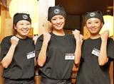 鳥貴族 深井店 ※3月初旬NEW OPENのアルバイト情報