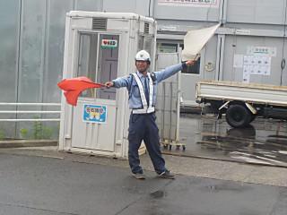 コスモ警備保障株式会社/鹿児島営業所のアルバイト情報
