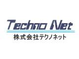 株式会社テクノネット熊本支店のアルバイト情報