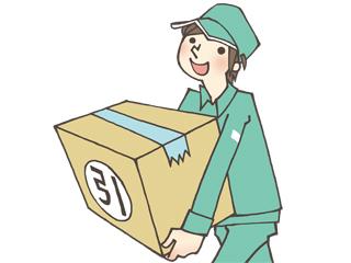 日本通運株式会社 筑豊営業所のアルバイト情報