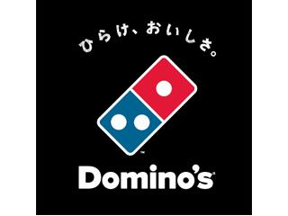 ドミノ・ピザ 神戸学院前店のアルバイト情報