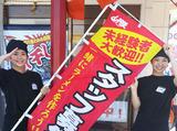 ラーメン山岡家 浜松薬師店のアルバイト情報