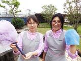 株式会社ダスキン玉川(勤務地:用賀駅周辺)のアルバイト情報