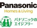 パナソニック エイジフリーハウス名古屋上社のアルバイト情報