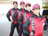宇佐美ガソリンスタンド ※神戸ポートアイランドTS(出光) U-01のアルバイト情報