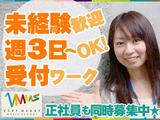VERY MERRY MUSIC SCHOOL 京都校のアルバイト情報