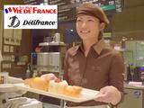Delifrance (デリフランス) 市川店のアルバイト情報