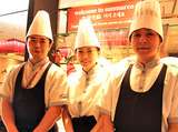 カレーハウスサンマルコ JR名古屋高島屋店のアルバイト情報