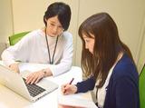 スタッフサービス(※リクルートグループ)/大和市・横浜【大和】のアルバイト情報