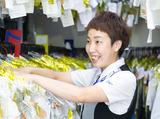 ノムラクリーニング 堺東駅店のアルバイト情報