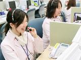 大阪ガスセキュリティサービス株式会社のアルバイト情報