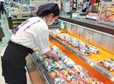 魚屋の寿し 魚錠 キャスタ食彩館店のアルバイト情報