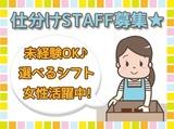株式会社アドミック 勤務地/四国中央市のアルバイト情報