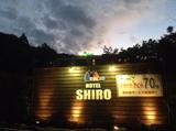 HOTEL SHIROのアルバイト情報