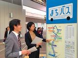株式会社金沢商業活性化センターのアルバイト情報