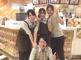 フードコート フジグラン松山店のアルバイト情報