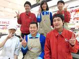 万代 神戸星和台店のアルバイト情報