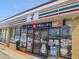 セブンイレブン金沢三池店のアルバイト情報